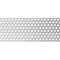 Перфорирана ламарина черна 1.0мм RV 4-6мм