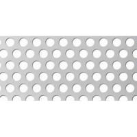 Перфорирана ламарина черна 3.0мм RV 6-9мм